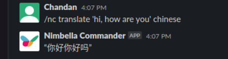 translate command in slack translating chinese